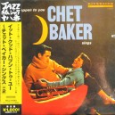 CHET BAKER It Could Happen to JAPAN MINI LP CD
